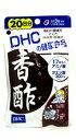 DHCの健康食品 香酢 こうず (20日分) ウェルネス