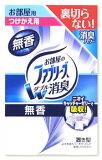 【特売セール】 P&G お部屋のファブリーズ ダブル消臭 置き型 【無香タイプ】 つけかえ用 (130g) 【P&G】 【HLSDU】