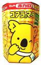 ★2980円以上で送料無料★★NEW★ 湯たんぽ 電子レンジ用 コアラのマーチ