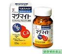 マグネシウム・カルシウム補給【ポイント3倍】 全薬工業 ヘルスメイト マグマイト 120粒