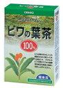 【アウトレット】NLティー100% ビワの葉茶 25包