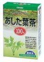 【アウトレット】NLティー100% あした葉茶 25包