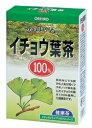 全品ポイント10倍 4/8(木)9:59まで 【アウトレット】 オリヒロ NLティー100% イチョウ葉茶