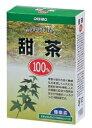 【アウトレット】NLティー100% 甜茶 25包