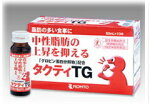 【在庫限り】 ロート製薬 食事による中性脂肪の上昇を抑える タクティTG (50ml×10本入) 【特定保健用食品】トクホ