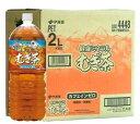 【ケース】 伊藤園 健康ミネラルむぎ茶 麦茶 【カフェインゼロ】 (2L×6本) 【4901085044483】 ウェルネス