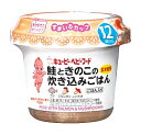【特売セール】 キューピー ベビーフード すまいるカップ 鮭ときのこの炊き込みごはん 12ヶ月頃から (120g) ウェルネス