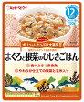 キューピー ベビーフード BA-1 ハッピーレシピ まぐろと根菜のひじきごはん 12ヶ月頃から (120g)