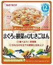 キューピー ベビーフード BA-1 ハッピーレシピ まぐろと根菜のひじきごはん 12ヶ月頃から (120g) ウェルネス