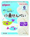 【特売セール】 ピジョン ベビーおやつ 元気アップカルシウム 小魚せんべい 6ヵ月頃から (2枚×6袋) ベビーフード お菓子 ウェルネス