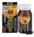 【ポイント3倍】 16%OFF 【アウトレット】 オリヒロ NL卵黄油粒 (70粒)