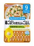 【特売セール】 和光堂ベビーフード グーグーキッチン 鶏ごぼうの炊き込みごはん ごはん入り (80g) 7大アレルゲン不使用 [9ヶ月頃〜]