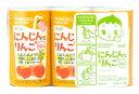 【特売セール】 和光堂ベビー飲料 元気っち 【にんじんとりんご】 (125ml×3本) ウェルネス