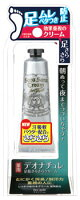 デオナチュレ足指さらさらクリーム(30g)薬用デオドラントフットクリーム【医薬部外品】