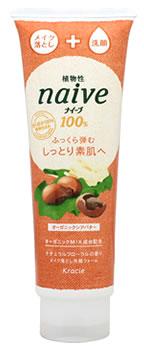ナイーブ メイク落とし洗顔フォーム シアバター配合 ナチュラルフローラルの香り