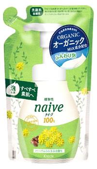 ナイーブ 泡洗顔 ハーバルシトラスの香り 詰め替え用