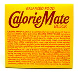 バランス栄養食 カロリーメイト ブロック 【チョコレート味】 (80g)