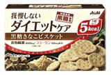 アサヒ リセットボディ 我慢しないダイエットケア 黒糖きなこビスケット (16枚×4袋)