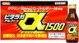 HapYcom ハピコム ビタラガアルファ ビタラガ1500 (100ml×10本入り) 【指定医薬部外品】 ウェルネス
