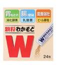 わかもと製薬 顆粒わかもと (24包) 【医薬部外品】 ウェルネス