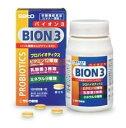 サトウ製薬 BION3 バイオン3 【乳酸菌3種類・ミネラル9種・ビタミン12種】 (60粒) 【送料無料】 【smtb-s】 ウェルネス ※軽減税率対象商品