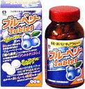 井藤漢方 ブルーベリー タブレット 【栄養機能食品 VA VC】 (90g) ウェルネス