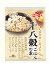 エスビー 穀物充実 十八穀ごはんの素 (30g×6袋) ウェルネス