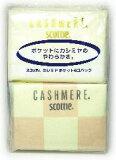 [ポケットティシュー] スコッティ カシミア ポケット (10組×6コパック)