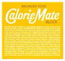大塚製薬 カロリーメイト ブロック プレーン (4本) バランス栄養食 ウェルネス