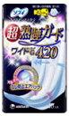 ユニチャーム ソフィ 超熟睡ガード ワイドガード420 【特に多い日の夜用・羽つき】 (10個入)