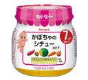 【特売セール】 キューピー ベビーフード アレルギー特定原材料7品目不使用 A-72 かぼちゃのシチュー おかず (100g) 【7ヶ月頃から】