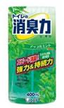 エステー トイレの消臭力 【アップルミント】 (400ml) ウェルネス