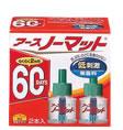 アース製薬 アースノーマット 取替えボトル 【60日用・無香料】 (2本入)