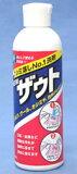 ココナッツ油脂主成分のシミ専用洗剤! しみ落とし! ザウト (240ml)