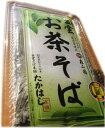 お茶の森山園謹製出雲のお茶そばトレー(小)(そばつゆ付)