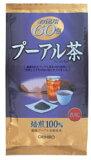 オリヒロ プーアル茶 お徳用 (60包) 【HLSDU】