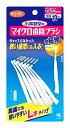 小林製薬 マイクロ歯間ブラシ L字型 (10本入) 糸ようじ ウェルネス