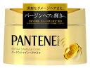 P G パンテーン PRO-V プロブイ エクストラダメージケア バージンシャインヘアマスク (150g) 洗い流すトリートメント 【P&G】 ウェルネス