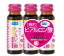 ロート製薬 肌研 ハダラボ 飲むヒアルロン酸 ドリンク 【ピーチブレンド味】 (50ml×3本入)