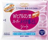 【特売セール】 ソフティモ Wヒアルロン酸配合 スーパーメイク落としシート つめかえ用 (52枚入)