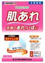 【第3類医薬品】山本漢方 日本薬局方 ヨクイニン末 (400...