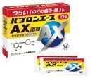 【第(2)類医薬品】大正製薬 パブロンエース AX微粒 (12包) 総合かぜ薬 ウェルネス