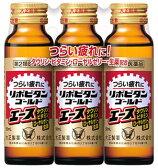 【第2類医薬品】大正製薬 リポビタンゴールド エース (50mL×3本) 滋養強壮 つらい疲れに ウェルネス