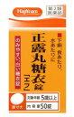 【第2類医薬品】ハピコム 正露丸糖衣錠