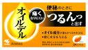 【第2類医薬品】小林製薬 オイルデル (24カプセル) 便秘薬 ウェルネス
