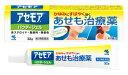 【第2類医薬品】小林製薬 アセモアa パウダージェル (32g) あせも治療薬 ウェルネス