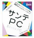 【第2類医薬品】参天製薬 サンテPC (12ml) 目薬 ウェルネス