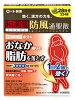 【第2類医薬品】ロート製薬 和漢箋 新・ロート防風通聖散錠T (224錠)