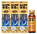 【第2類医薬品】佐藤製薬 ユンケル黄帝液DCF (30mL×3本) ウェルネス
