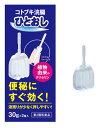 【第2類医薬品】ムネ製薬 コトブキ浣腸 ひとおし (30g×2個) ウェルネス